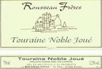 Touraine Noble Joué (A.O.C)